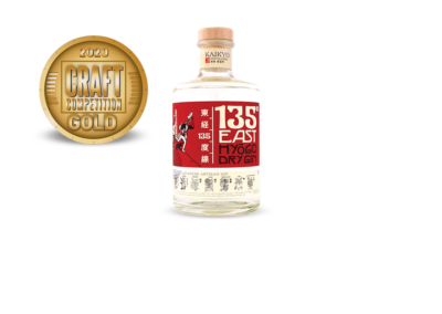 135 Degrees East Hyogo Dry Gin